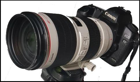 kamera-gerhana